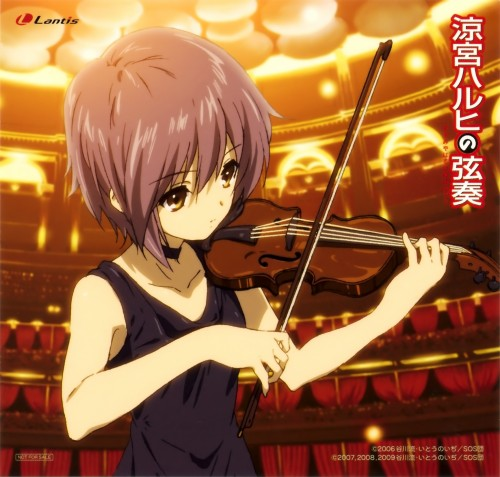 Kyoto Animation, The Melancholy of Suzumiya Haruhi, Yuki Nagato, Album Cover