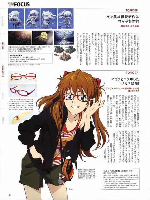 Tadashi Hiramatsu, Gainax, Neon Genesis Evangelion, Asuka Langley Soryu, Magazine Page