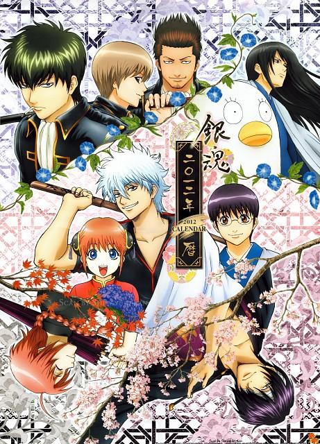 Hideaki Sorachi, Sunrise (Studio), Gintama, Gintoki Sakata, Elizabeth (Gintama)
