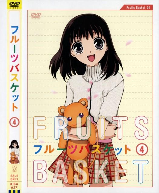 Natsuki Takaya, Fruits Basket, Kagura Sohma