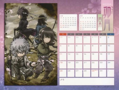 Hideaki Sorachi, Sunrise (Studio), Gintama, Gintoki Sakata, Tatsuma Sakamoto