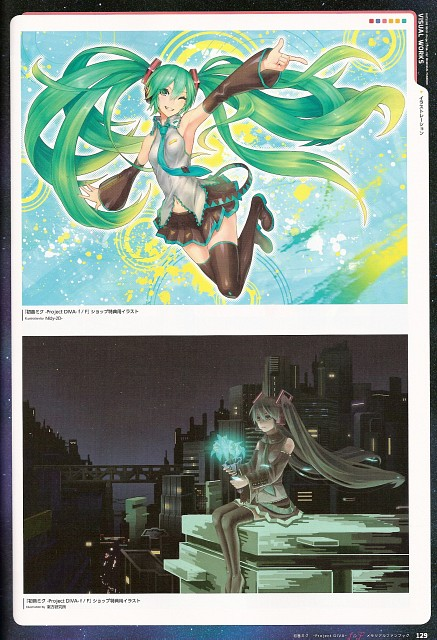 Nidy-2D-, Project Diva F & F Memorial Fan Book, Vocaloid, Miku Hatsune