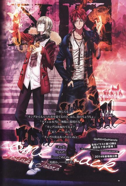 GoHands, K Project, Mikoto Suoh, Tatara Totsuka, Magazine Page