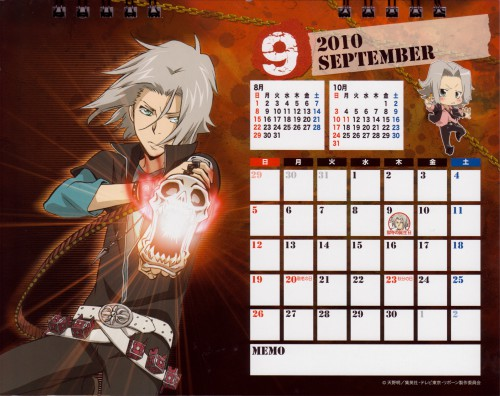 Akira Amano, Artland, Katekyo Hitman Reborn!, Hayato Gokudera, Calendar