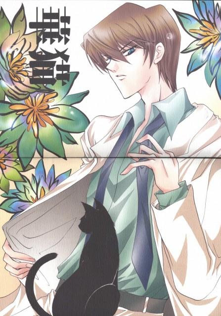 Yu-Gi-Oh Duel Monsters, Seto Kaiba, Doujinshi Cover, Doujinshi