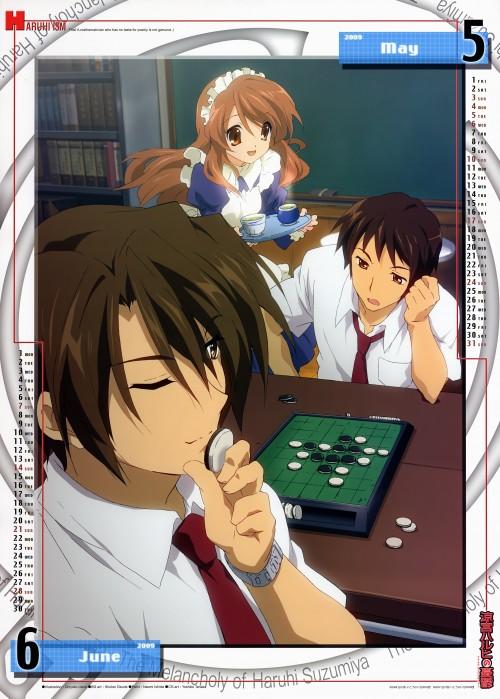 Kyoto Animation, The Melancholy of Suzumiya Haruhi, Kyon, Itsuki Koizumi, Mikuru Asahina
