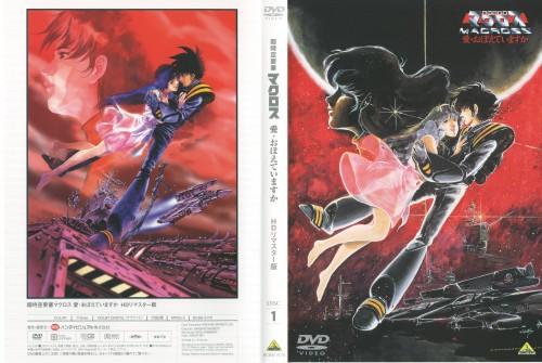 Haruhiko Mikimoto, Bandai Visual, Tatsunoko Production, Macross, Hikaru Ichijou