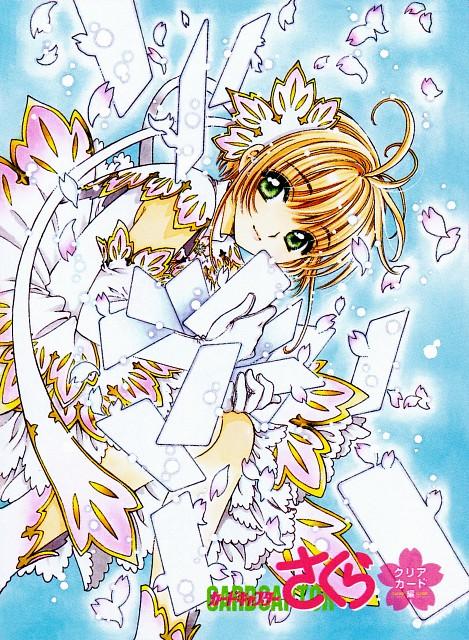CLAMP, Cardcaptor Sakura, Sakura Kinomoto, Trading Cards