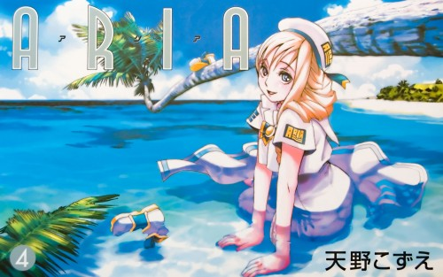 Kozue Amano, Aria, Alicia Florence, Manga Cover