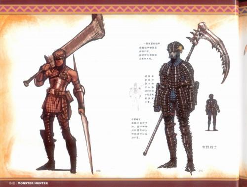 Monster Hunter, Character Sheet