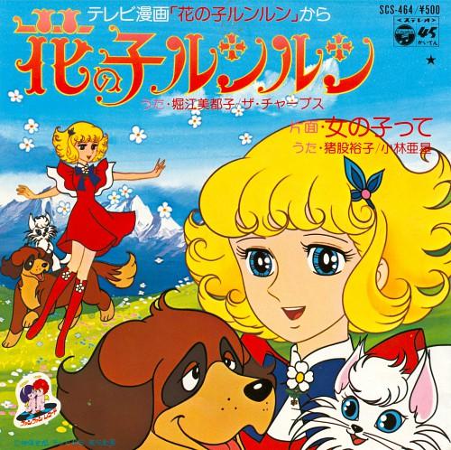 Toei Animation, Hana no ko Lunlun, Nubo, Cato, Lunlun