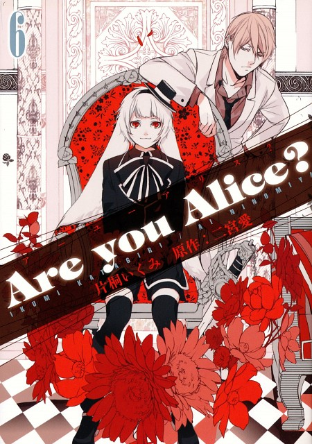 Ikumi Katagiri, Are You Alice, White Rabbit (Are You Alice), Alice (Are You Alice)