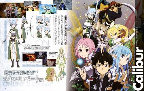 Abec, A-1 Pictures, Sword Art Online, Rika Shinozaki, Asuna Yuuki