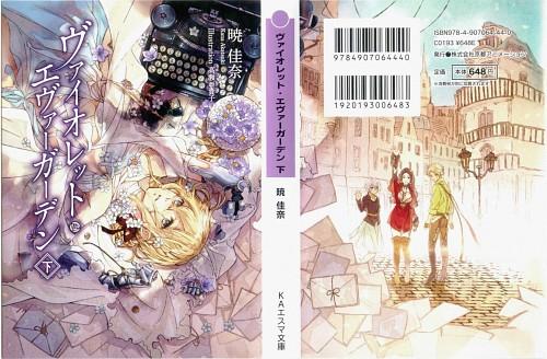 Akiko Takase, Kyoto Animation, Violet Evergarden, Lux Sibyl, Violet Evergarden (Character)