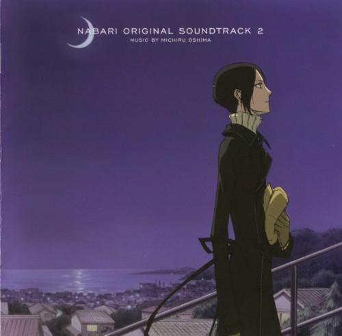 Yuuki Kamatani, Nabari no Ou, Yoite, Album Cover