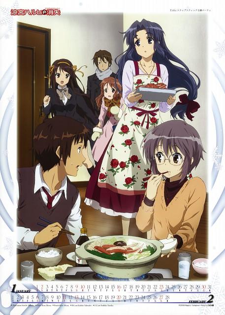 Seiichi Akitake, Kyoto Animation, The Melancholy of Suzumiya Haruhi, Suzumiya Haruhi No Shoushitsu 2011 Calendar, Mikuru Asahina
