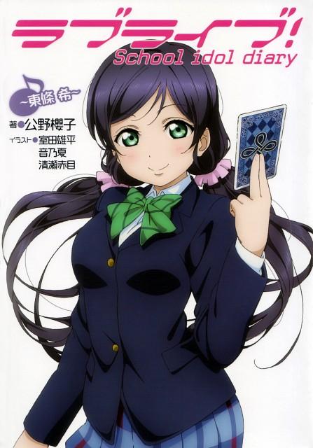 Sunrise (Studio), Love Live! School Idol Project, Nozomi Tojo