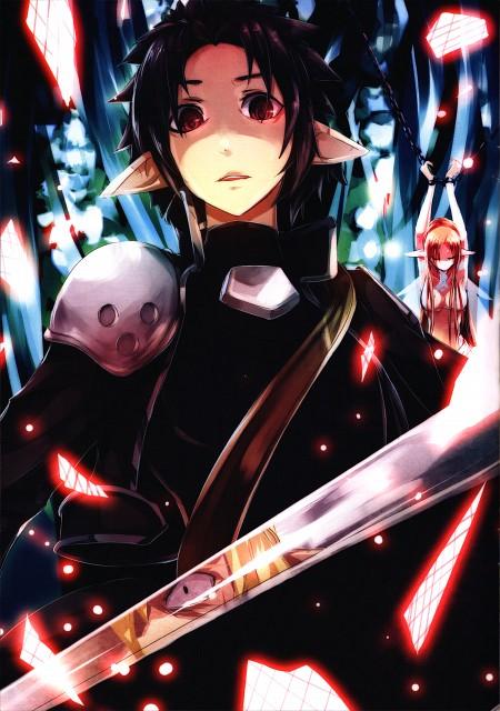 Beancurd, SAO Restart Story, Sword Art Online, Asuna Yuuki, Kazuto Kirigaya