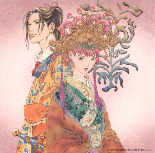 Akihiro Yamada, Studio Pierrot, Twelve Kingdoms, Shouryu, Youko Nakajima