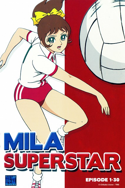 TMS Entertainment, Atakku No. 1, Kozue Ayuhara, DVD Cover