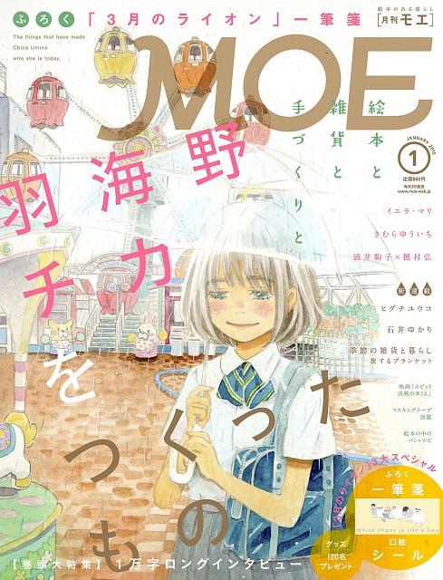 Chika Umino, Sangatsu no Lion, Hinata Kawamoto, Magazine Covers