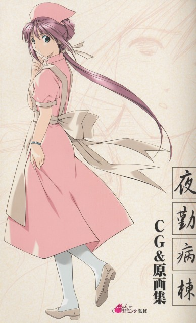 M no Violet, Night Shift Nurses, Ren Nanase