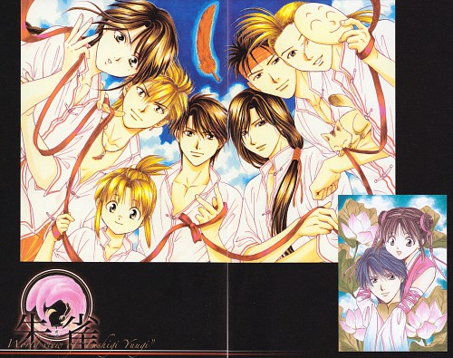 Yuu Watase, Studio Pierrot, Fushigi Yuugi, Genbu Kaiden 9.5 Official Fan Book, Chichiri