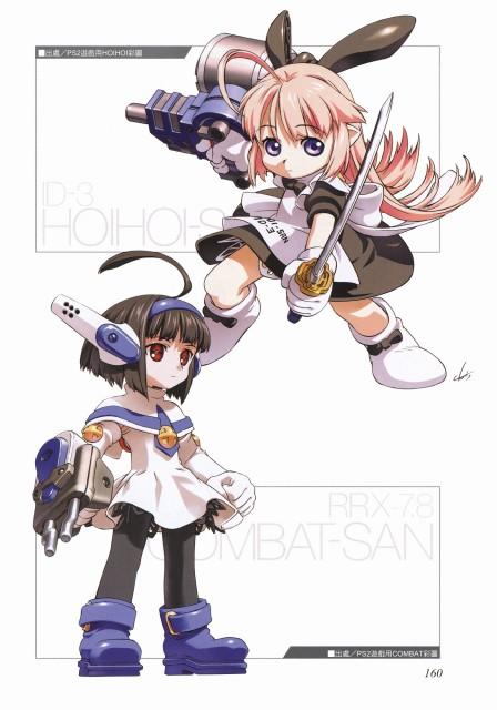 Kunihiko Tanaka, Daume, Ichigeki Sacchuu!! Hoihoi-san, Combat-san, Hoihoi-san