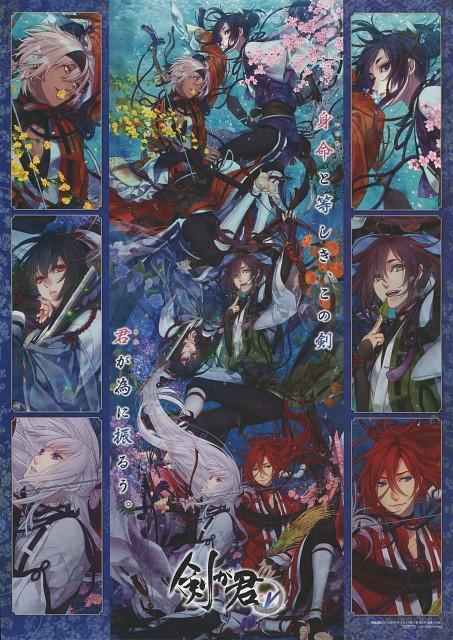 Yomi (Mangaka), Rejet, Ken ga Kimi, Tsuzuramaru, Enishi (Ken ga Kimi)