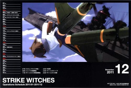 Anime International Company, Gonzo, Strike Witches, Yoshika Miyafuji
