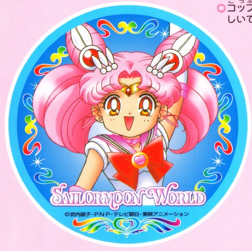 Toei Animation, Bishoujo Senshi Sailor Moon, Sailor Chibi Moon, Coloring Book