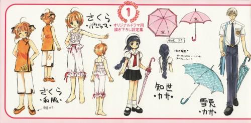 CLAMP, Cardcaptor Sakura, Tomoyo Daidouji, Sakura Kinomoto, Yukito Tsukishiro