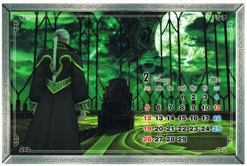 Namco, Tales of Xillia, Rowen J. Ilbert, Calendar