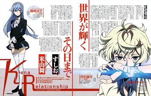 Trigger (Studio), Kiznaiver, Katsuhira Agata, Noriko Sonozaki, Magazine Page