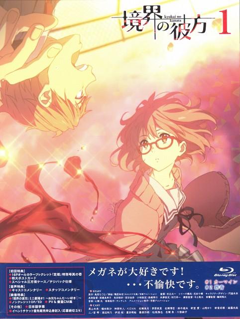 Kyoto Animation, Kyoukai no Kanata, Akihito Kanbara, Mirai Kuriyama