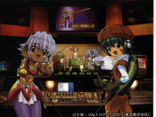 Rei Izumi, Bee Train, .hack//Legend of the Twilight, Rena Kunisaki, Shugo Kunisaki