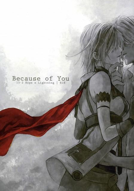Rioko, Final Fantasy XIII, Hope Estheim, Lightning (FF XIII), Doujinshi Cover