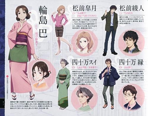 P.A. Works, Hanasaku Iroha, Tomoe Wajima, Satsuki Matsumae, Enishi Shijima