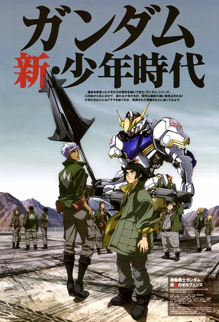 Sunrise (Studio), Mobile Suit Gundam: Iron-Blooded Orphans, Orga Itsuka, Mikazuki Augus, Animedia