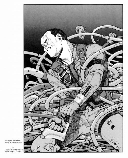Katsuhiro Otomo, Akira, Akira Club, George Yamada