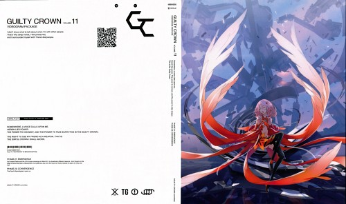 redjuice, Production I.G, GUILTY CROWN, Inori Yuzuriha, DVD Cover