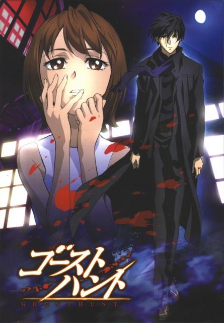 J.C. Staff, Ghost Hunt, Kazuya Shibuya, Mai Taniyama, DVD Cover