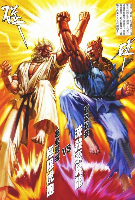 SNK, Capcom, Snk Vs Capcom, Akuma (Street Fighter)