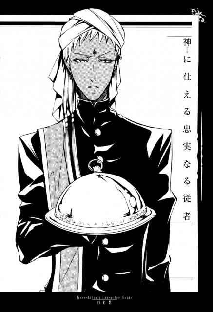 Yana Toboso, Kuroshitsuji, Kuroshitsuji Character Guide, Agni