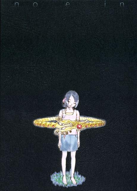 Satelight, Noein - Mou Hitori no Kimi e, Haruka Kaminogi