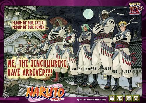 Masashi Kishimoto, Naruto, Fuu (Naruto), Han , Killer Bee