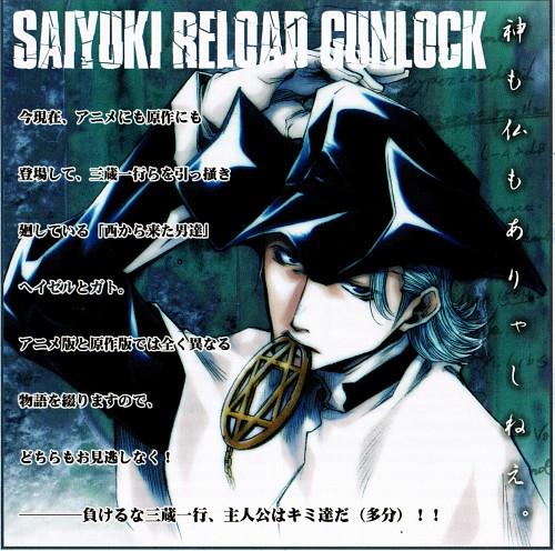 Kazuya Minekura, Studio Pierrot, Saiyuki, Hazel Grouse