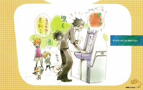 Akira Amano, Katekyo Hitman Reborn!, Colore!, Yi Pin, Tsunayoshi Sawada