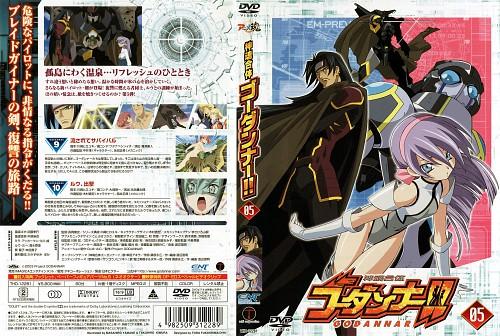 Takahiro Kimura, OLM Digital Inc, Anime International Company, Godannar, Ken (Godannar)