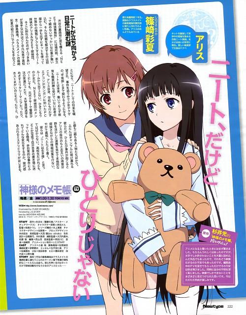 Yukie Hiyamizu, Kamisama no Memo-chou, Yuuko Shionji, Ayaka Shinozaki, Newtype Magazine